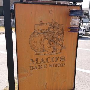 「マコズ ベイクショップ」で、「マスカルポーネシュークリーム」!