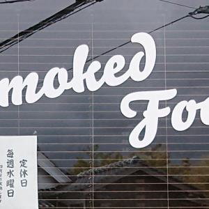 【蔵出し】「燻製道楽」のスモーキーな美味たち!~シリーズ「自粛生活の味方」~