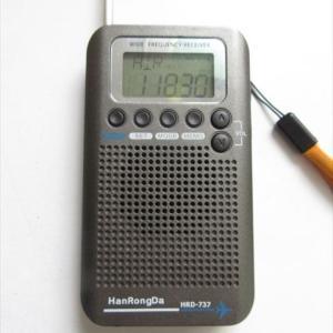 中華ラジオでエアーバンドがきける?HRD-737 vol.2