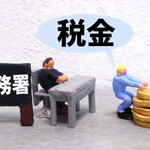 """今さらながら""""ふるさと納税""""を徹底解説!"""