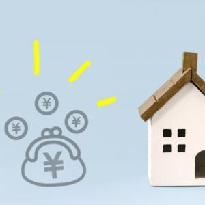 光熱費の節約で家計費がどこまで抑えられるの?我が家は?