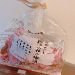 桜花の塩漬けと黒豆甘納豆
