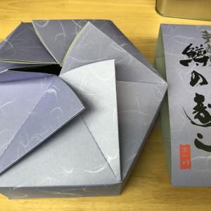 富山特産鱒寿司