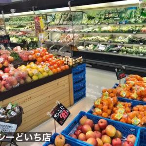新潟県十日町市の地元スーパーメルシーさとうのブログ