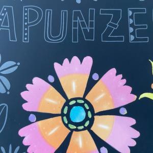 大人のためのヒーリングスクラッチアート!!ディズニープリンセス~けずって描く心の楽園~