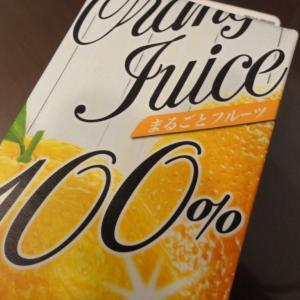 オレンジジュースが賞味期限切れ!いつまで飲める?腐るとどうなるの?