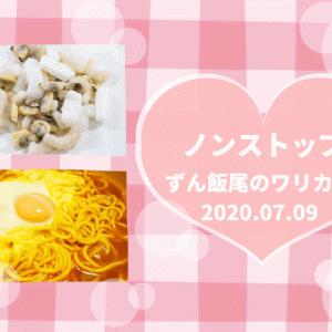 【ノンストップ】「すべて食品会社の力」と「ズッキーニの浅浅浅漬け」のレシピ・作り方!(ずん飯尾)