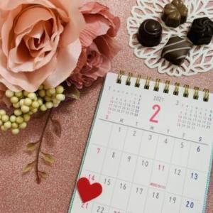 バレンタインチョコレートは郵送で送れる?クール便や郵便局での送り方は?