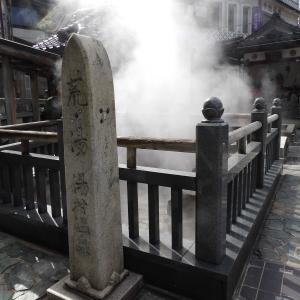 風が冷たいので炬燵で思い出し写真 湯村温泉