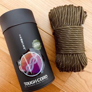 日本製の最強ガイロープに交換!本橋テープの「TOUGH CORD(タフコード)」を1年使って感じた4つの特徴と注意点