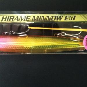 【これ良さそうよ!】SHIMANO-熱砂-ヒラメミノーSRを買ってきた!