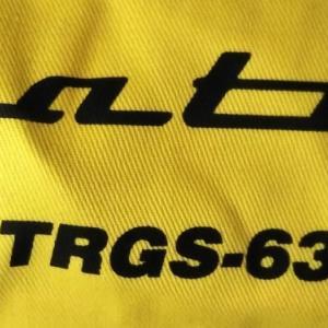 【QTRGS-63L】パームスのパックロッド!クワトロ63Lの紹介!!【個性際立つイエローカラー】