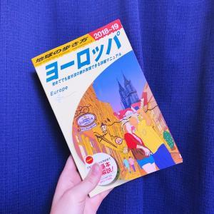 【イタリア旅行】ガイドブックはarucoと地球の歩き方に決まり!