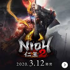 仁王2が圧倒的人気!発売開始2日で2000本も動画配信がされていた!