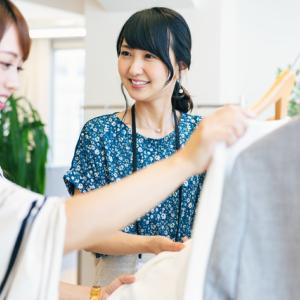 【ファッションレンタル】40代でもサスティナは利用できる?