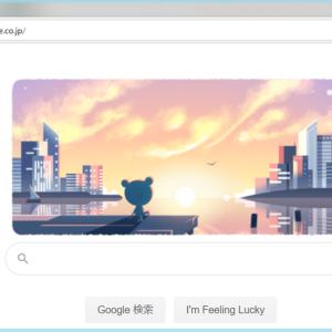 Microsoft Edge のアドレスバーでの検索をGoogleにする