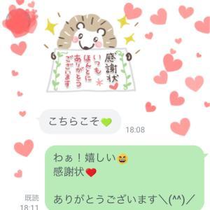 【大絶賛!!】ヒーリングボイス♡読者の方から感謝状を頂きました\(^o^)/