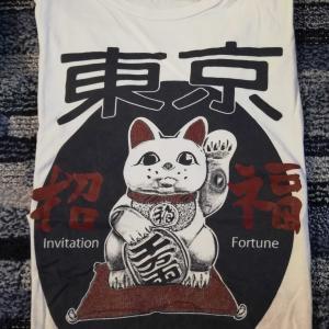 47都道府県Tシャツ集め(東京)