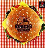 いまやプレミアのバーガーバーガーというゲームを知っていますか?
