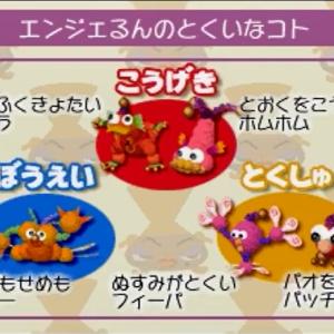 初期のタワーディフェンスゲーム「ドッチメチャ」にもう少しキャラの種類が欲しかった。