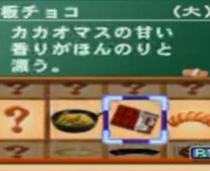 ラーメンに板チョコってどういうこと??「チャルメラ」ゲームのおかしな食材達。