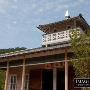 伊豆松崎の三聖人や歴史を紹介する三聖会堂