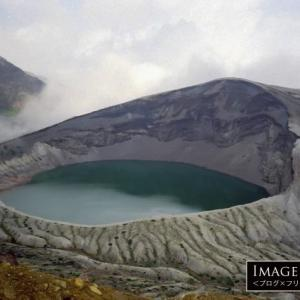 「蔵王のお釜」生物が生きられない火山湖