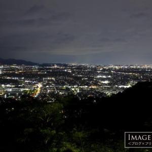 「湘南平の夜景」古き良き時代を思い出す夜景が見れる