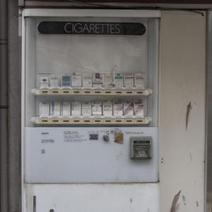「タバコの自動販売機」マイルドセブンなどが懐かしい