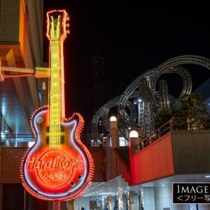 「ハードロックカフェ横浜」のギターのネオンサイン