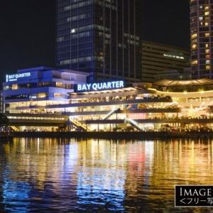海に浮かぶ豪華客船のような「横浜ベイクォーターの夜景」