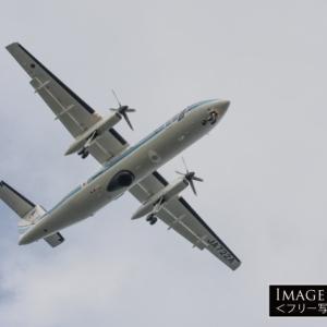 胴体下に捜索レーダーを持つ「海上保安庁 みずなぎ」
