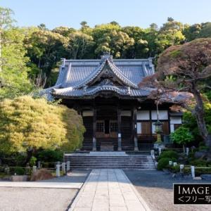 「修禅寺」弘法大師によって開かれたお寺