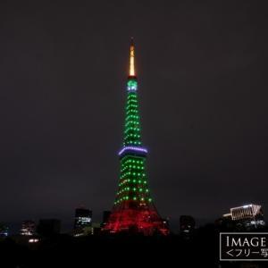 緑色の東京タワー