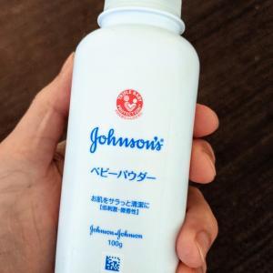 【男のデオドラント】制汗剤の代用としてオススメ