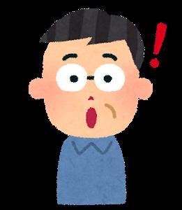 【NEWS感想】液体のりの主成分でがん治療に効果期待!