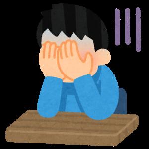 【すんごい今更感】どこにでもあるふうけいVol.2