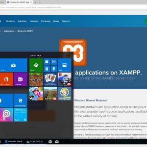 Windowsに PHPの開発環境を作成する(XAMPP)