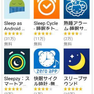 老けないブログ【169】睡眠