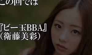 【乃木坂46卒業】川村真洋はなぜ人気が伸びなかったか…その意外な理由とは…!?