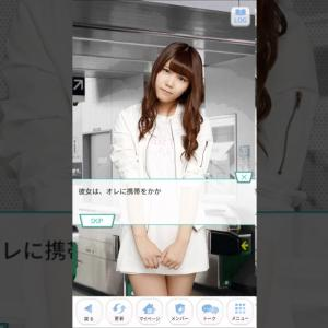 乃木恋 川後陽菜ストーリー5