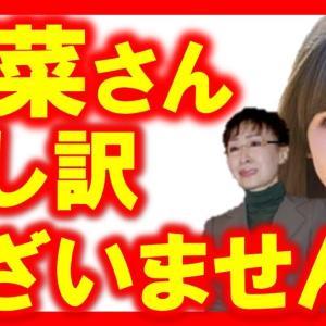 乃木坂46元メンバー不倫の末警察沙汰に…大物芸能人息子と◯◯パーティーを…闇芸能界