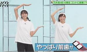 ノギザカスキッツ 7月27日 藤橋マーケット遠藤さくら掛橋沙耶香