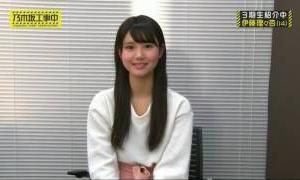 《Nogizaka 3rd》『伊藤理々杏!Self-introduction』