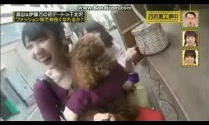 【乃木坂46】高山一実・伊藤万里華と2人だけで初デート!!
