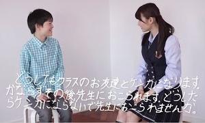 乃木坂46 井上小百合 『こども相談室』