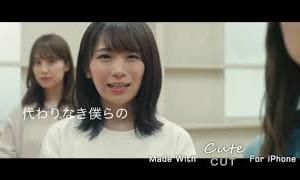 乃木坂46 MAD 『卒業』 flumpool 証
