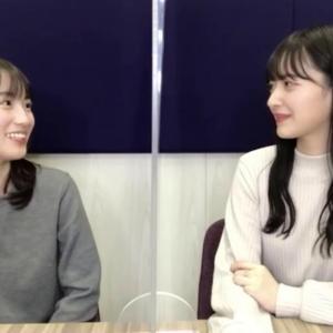 のぎおびアフタートーク 掛橋沙耶香 金川紗耶 smart news  2020/11/25