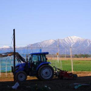 農業 Agriculture