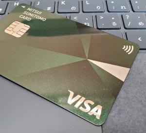 新しいクレジットカードをゲット